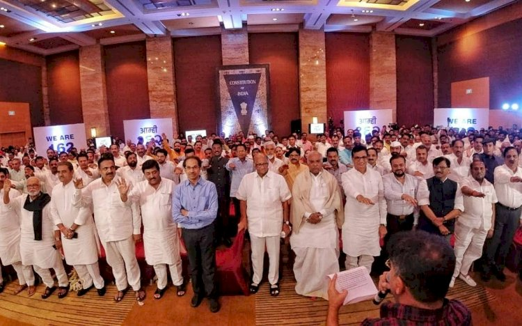 Chronology of Events took Place in Maharashtra Political Drama