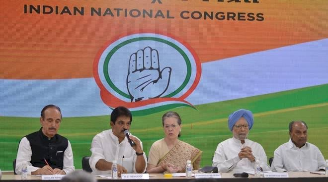Amid Maharashtra tussle, Congress CWC to meet at Sonia Gandhi's residence in Delhi