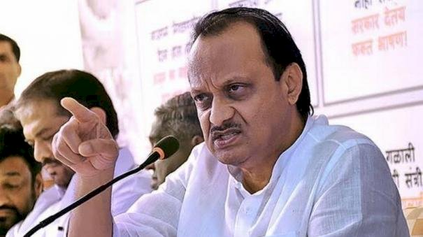Will not take oath as Maharashtra minister today: Ajit Pawar