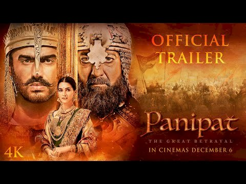 Panipat Boxoffice collection  slows down