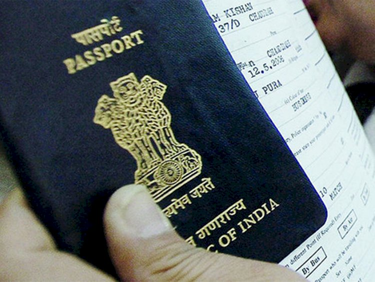 Lotus Symbol on passports is part of security feature: Foreign Ministry