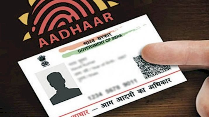 Over 125 crore people now have Aadhaar Cards : Government