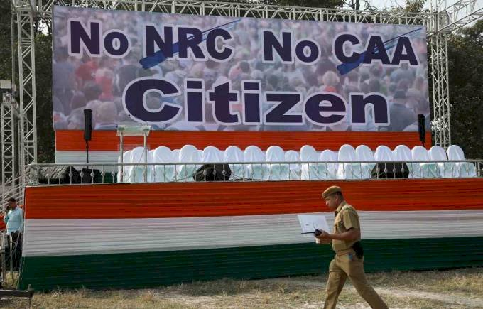 Maha Vikas Aghadi government will try not to implement CAA & NRC in Maharashtra : State Minister
