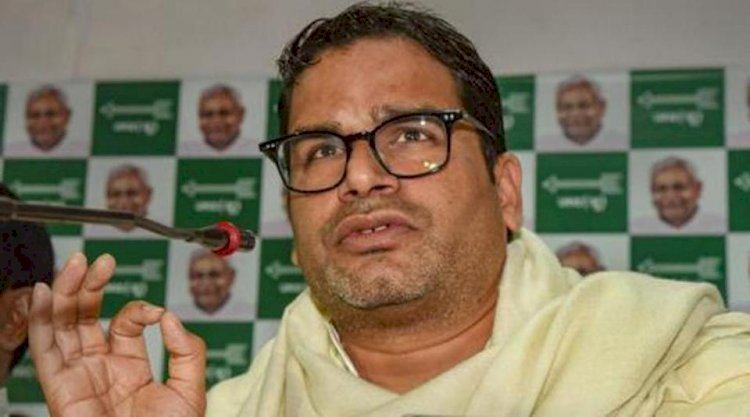 Vote with love: Prashant Kishor's response to Amit Shah's vote with anger