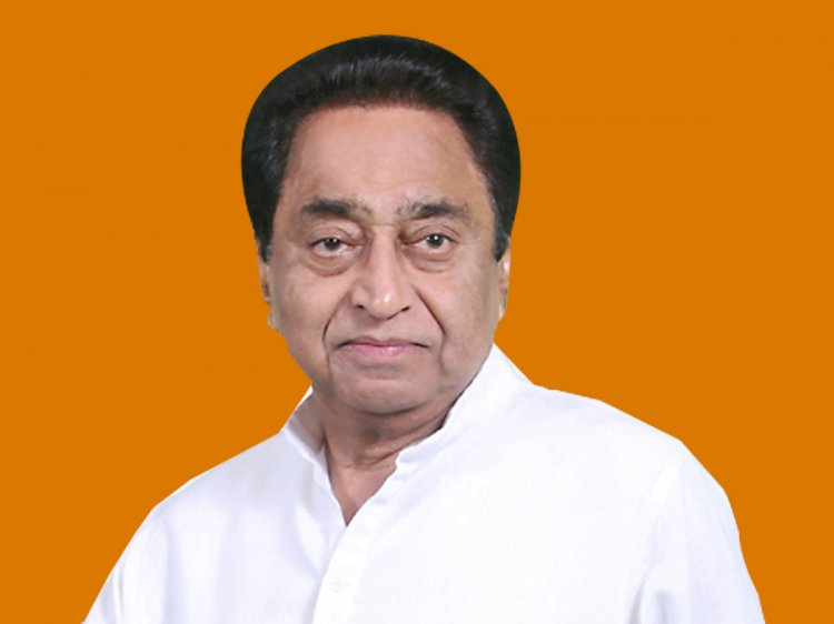 NPR will not be implemented in Madhya Pradesh :CM Kamal Nath