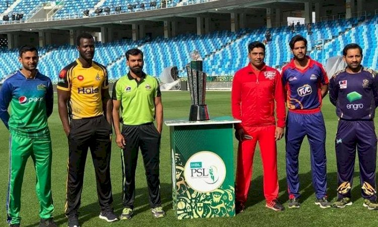 PSL 2020: Full schedule of 34 matches