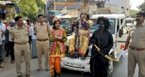 Andhra Pradesh police hires Yamraj to ask people to stay at home